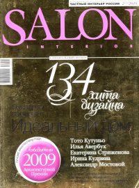 Публикация от 02/2010